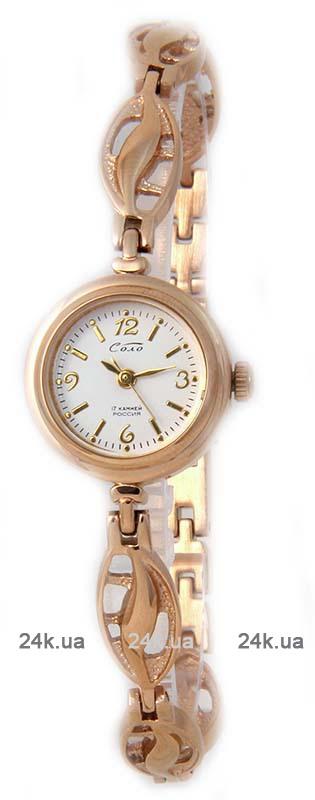 Наручные часы Заря Соло 03638 1509B1C/03638322