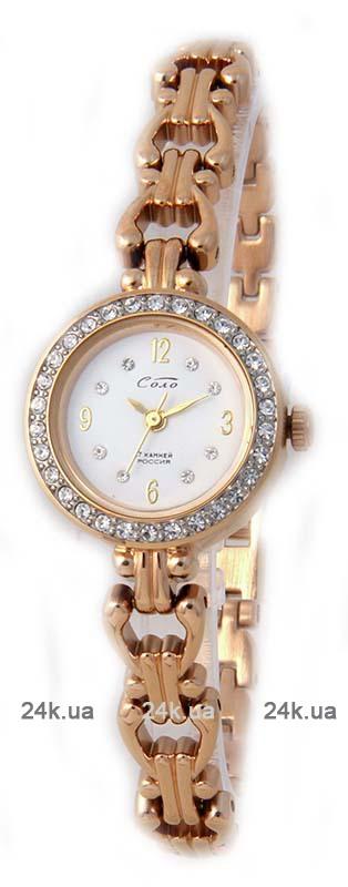 Наручные часы Заря Соло 03938 1509B1C/03938323