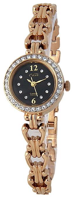 Наручные часы Заря Соло 03938 1509B1C/03938425
