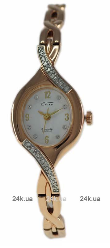 Наручные часы Заря Соло 04038 1509B1C/04038323