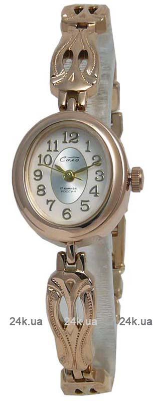 Наручные часы Заря Соло 04138 1509B1C/04138313