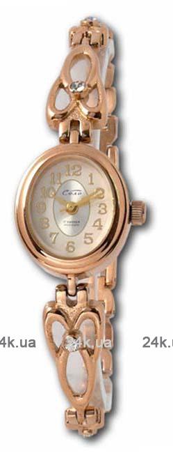 Наручные часы Заря Соло 04438 1509B1C/04438313