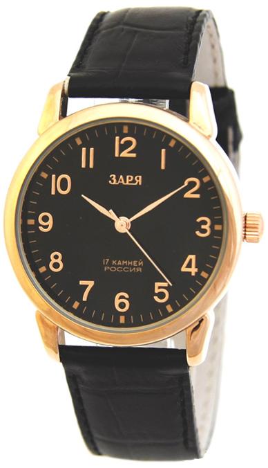 Наручные часы Заря Заря G5071-G5073 2609K/G5075431R