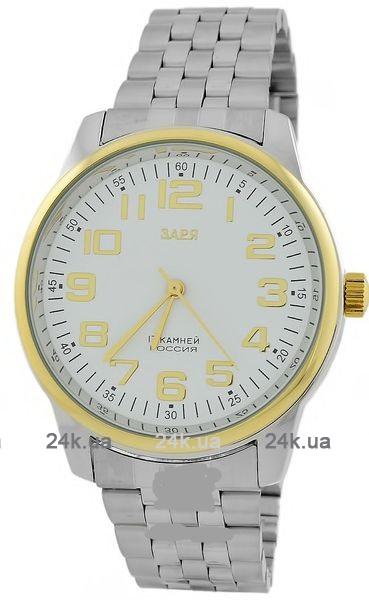 Наручные часы Заря Заря G5121-G5122 2609K/G5122211B