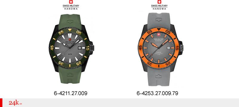 Часы Swiss Military Hanowa - новые модели