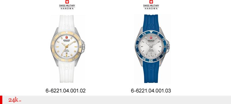 Часы Swiss Military Hanowa - новинки 2016
