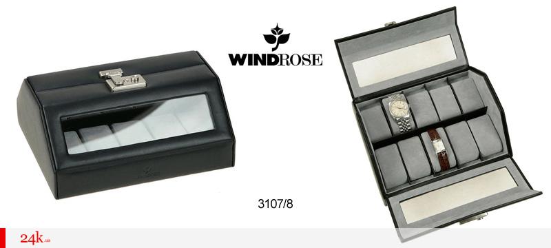 Стильные шкатулки WindRose