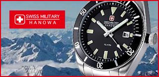 Акция Swiss Military - в подарок фирменный набор
