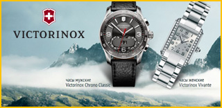 Акция! Выиграй часы Victorinox
