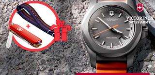 Акция Victorinox Swiss Army - к часам INOX подарок нож и сменный ремень