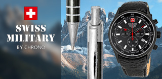 К часам Swiss Military by Chrono  в подарок фирменная ручка